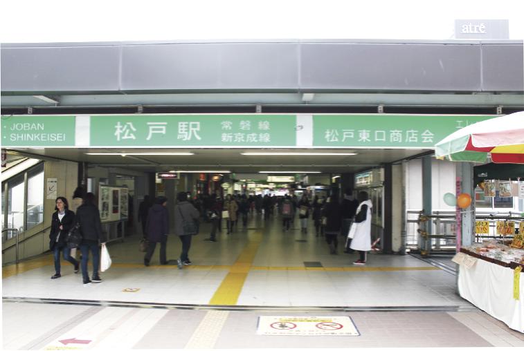 「松戸駅 松戸」の画像検索結果