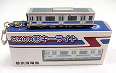 goods_item12