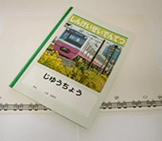 goods_item21