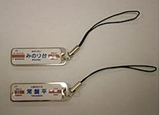 goods_item26