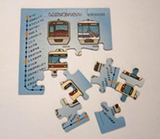 goods_item27