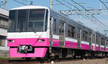 welove_trainmuseum