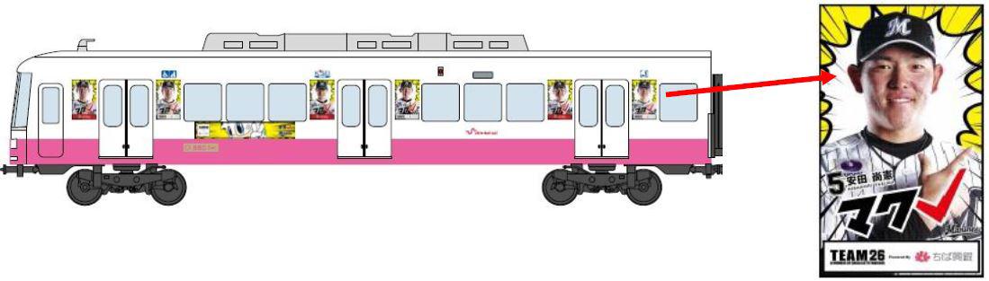 20180313_release_chibalotte_train