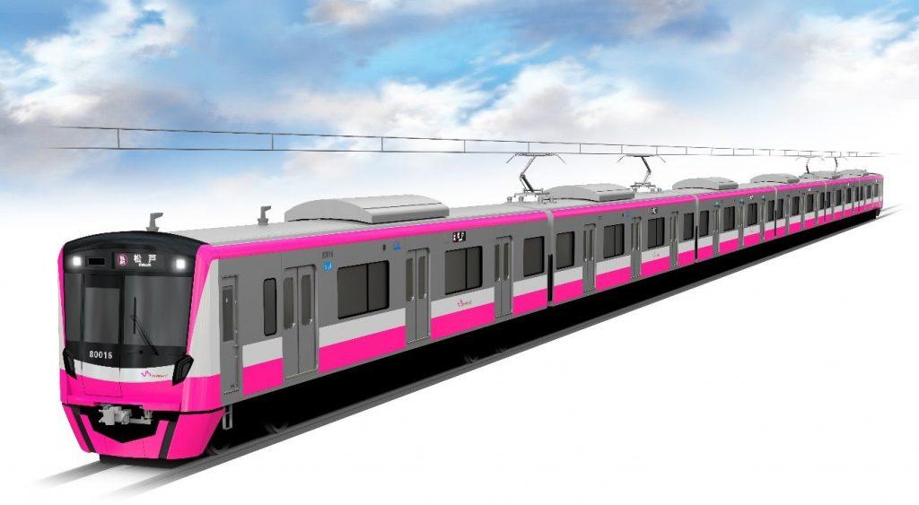 14年ぶりに新形式車両を導入します - 新京成電鉄株式会社